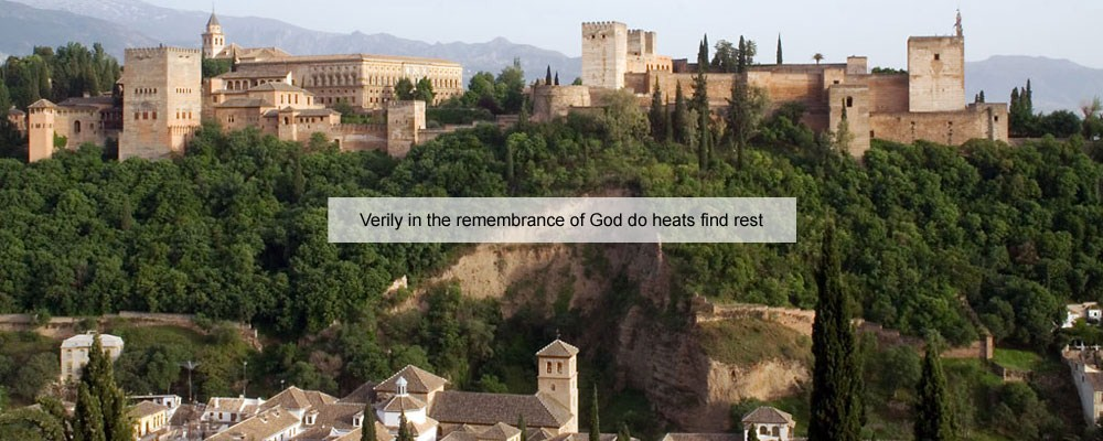 Verily in the remembrance of God do hearts find rest